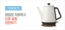 청첩장 자랑만 하면 신세계 모바일 상품권 2만원